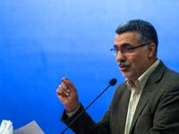 انتصاب رییس کل سازمان نظام پزشکی ایران