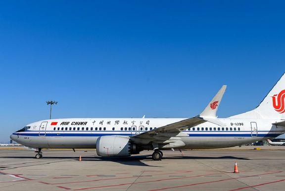 چین از بوئینگ درخواست خسارت کرد
