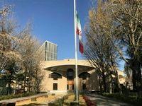 اطلاعیه سفارت ایران در چین در مورد ویروس کرونا