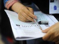 بیشاز ۸هزار نفر در آزمون دکتری پزشکی ثبت نام کردند