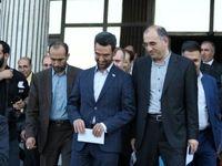 دسترسی ۶۴۴روستای آذربایجان شرقی به شبکه ملی اطلاعات
