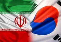واردات نفت کره جنوبی از ایران کم شد