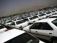 جزییات ورود ۴۰هزار خودرو جدید به بازار/ خریدار مجاز به فروش نیست