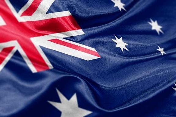 کاهش رشد اقتصادی استرالیا