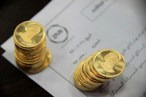 چه کسانی از پرداخت مالیات بر سکه معاف میشوند؟