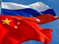 ثبت رکورد تجاری ۱۰۷.۰۶میلیارد دلاری روسیه-چین
