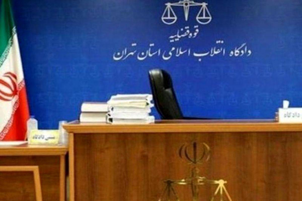 دادگاه متهمان ششمین پرونده بانک سرمایه برگزار میشود