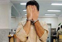 از تهران تا یونان در جستوجوی قاتل فراری