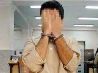 زندان عاقبت مزاحمت  برای ستاره سینما