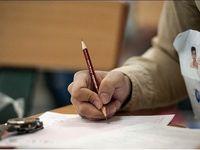 امکان ثبتنام مجدد جاماندگان کنکور فراهم شد