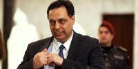 نخست وزیر لبنان بالاخره استعفا کرد؟