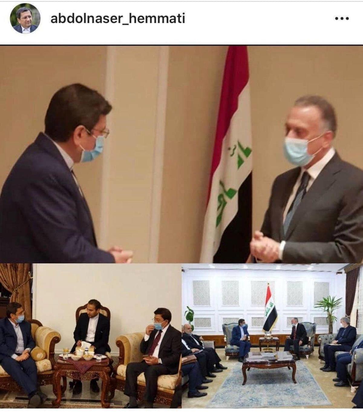 سال گذشته توافقنامه صادراتی خوبی با عراق امضا کردیم/ نحوه اجرای تفاهمنامه و استفاده از منابع بانکی برای خرید کالاو دارو