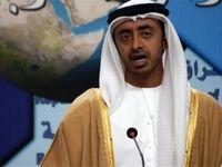 گزافهگویی جدید امارات علیه ایران