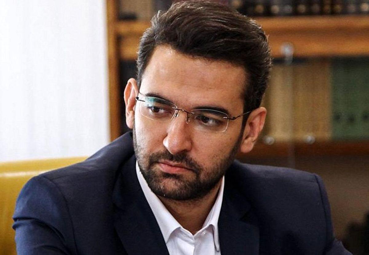 توییت وزیر ارتباطات در شب عاشورا