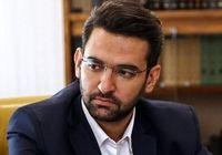 تحول نظام بانکی ایران با فناوری بلاکچین