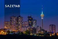 معرفی پروژه های فعال ساختمانی در سازه یاب