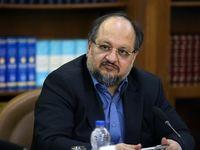 «شستا» در صدر ارزیابی گزارش مالی پاک