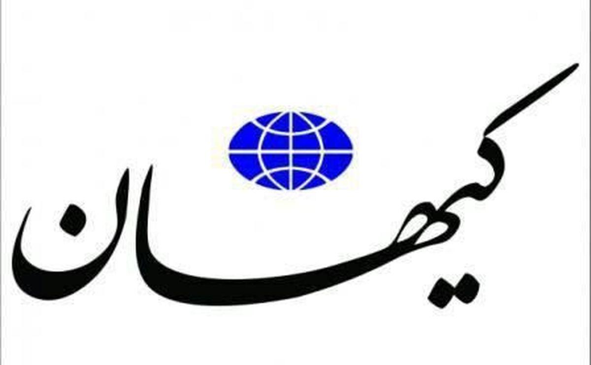 کیهان نگران نقش شبکههای اجتماعی در انتخابات شد