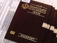 لغو روادید دوماهه ایران برای عراقیها