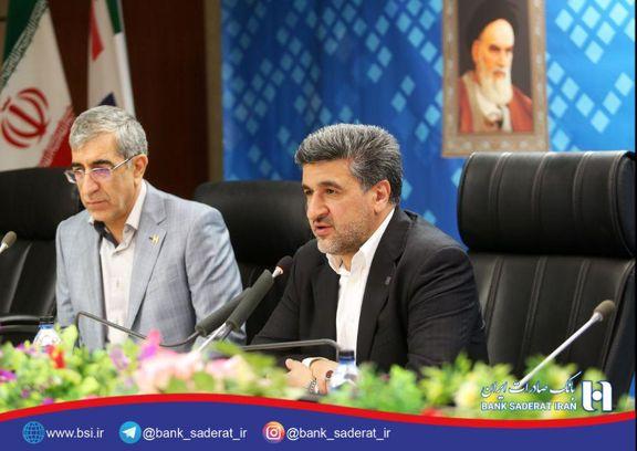 برنامهریزیها برای سودآوری بانک صادرات ایران با جدیت دنبال می شود