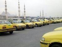 طرح جدید برای نوسازی تاکسیهای فرسوده