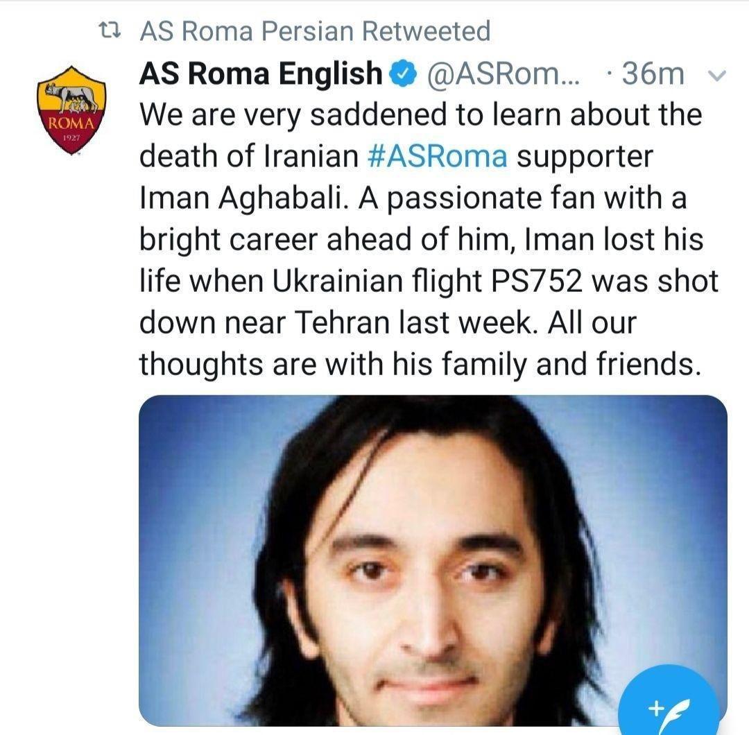 (عکس) تسلیت باشگاه رم برای درگذشت هوادار ایرانی