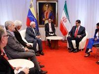 مادورو: قدردان حمایت ایران از ونزوئلا در برابر امپریالیسم هستیم