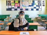 معلمان و دانش آموزان زیر سایه سنگین کرونا +عکس