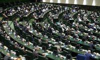 ناظرین مجلس در شورای پول و اعتبار مشخص شدند