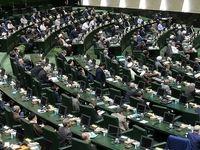 تشریح محورهای سوال مجلس از وزیر آموزش و پرورش