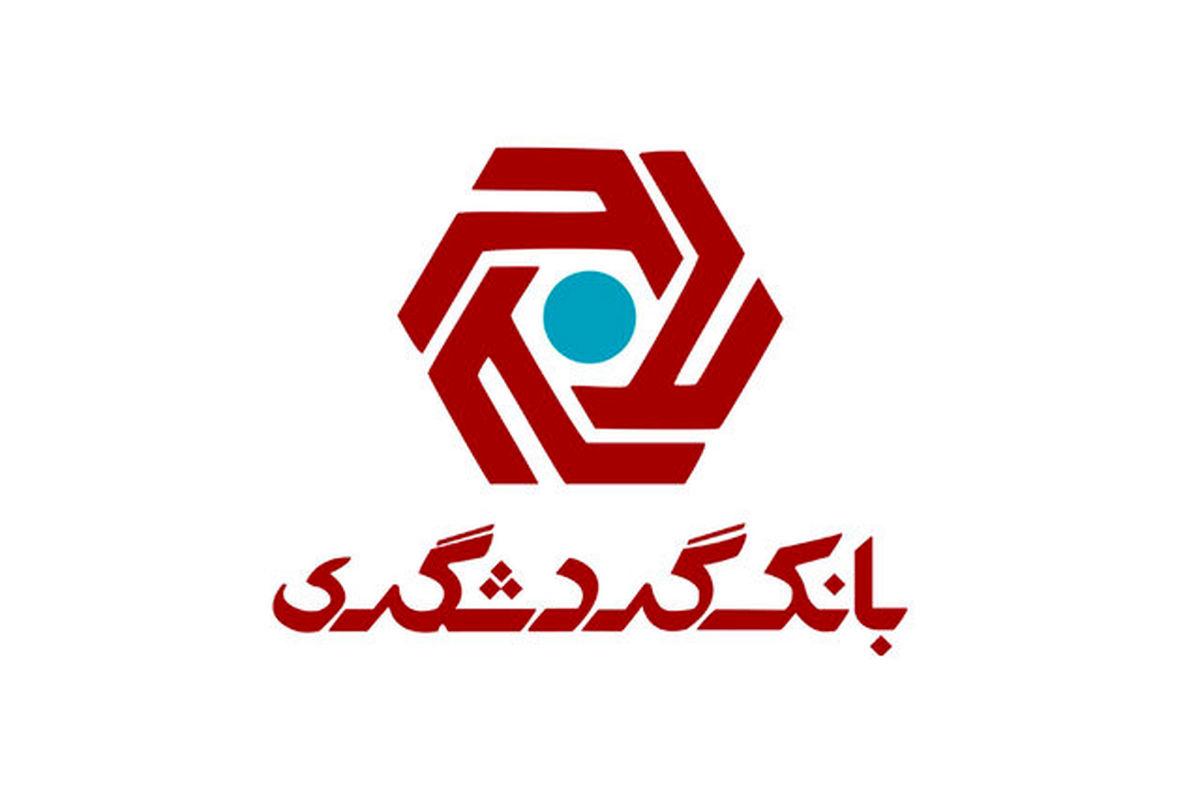 بانک گردشگری رتبه ۴۷ در بین ۱۰۰شرکت برتر ایران را کسب کرد