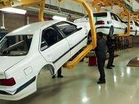 تکمیل حدود ۱۱۰ هزار خودروی ناقص