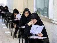 آخرین مهلت ثبتنام در دانشگاه علمیکاربردی تعیین شد
