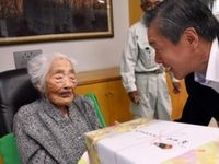 پیرترین فرد جهان در ژاپن درگذشت