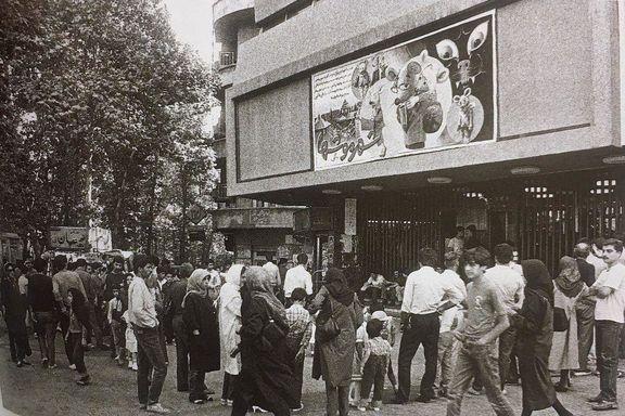 صف خرید بلیت برای فیلم شهر موشها؛ سال ۱۳۶۴ +عکس