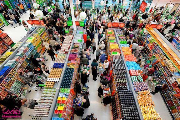 سیطره فروشگاههای زنجیرهای و آنلاین