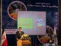 ایران در میان۱۰کشور حادثهخیز دنیا/ پیشنهاد تاسیس صندوق بیمه حوادث