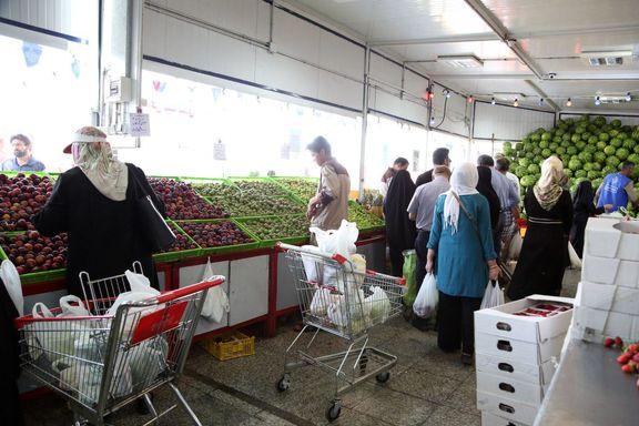 همه محصولاتی که در بازار میوه و تره بار عرضه میشود
