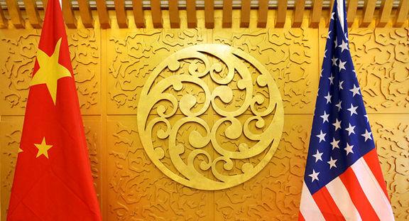 انتقاد وزارت خارجه چین از آمریکا بابت سیاسی کردن همکاری انرژی اتمی