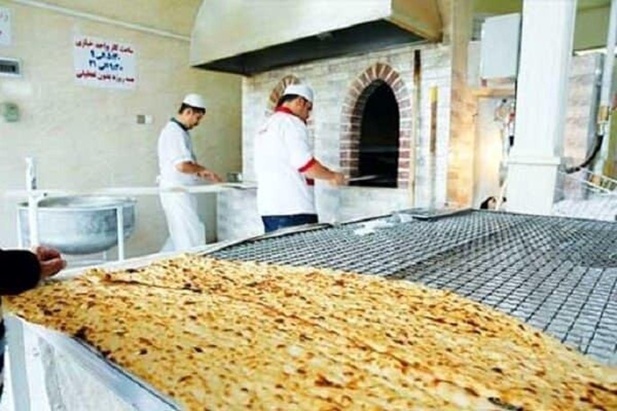 پیشنهاد افزایش ۷۰درصدی قیمت نان تهرانیها