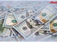 ۷۵میلیون دلار در بازار متشکل ارزی عرضه شد