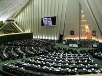 مجلس از طرح سهمیهبندی سوخت حمایت میکند