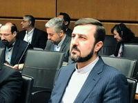 هشدار ایران به شورای حکام آژانس بینالمللی انرژی اتمی