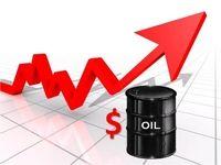 تلاش واشنگتن برای توقف صادرات ایران، قیمت نفت را افزایش داد