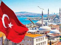نرخ بیکاری ترکیه کمتر شد