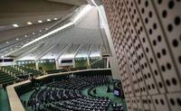 درخواست نمایندگان برای رایگیری مجدد طرح شفافیت