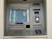 زیان تخریب بانکها