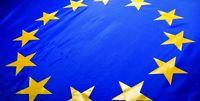 واکنش اروپا به انتقام سخت ایران از آمریکا