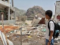 ۱۴ میلیون یمنی روی خط گرسنگی