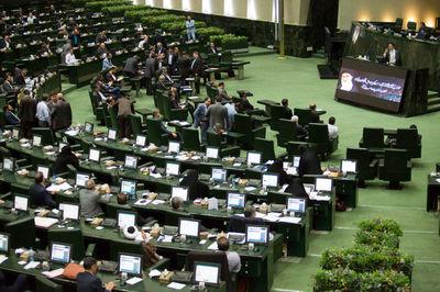 اجازه مجلس به وزارت اقتصاد برای استفاده از سهام دولت در شرکتها